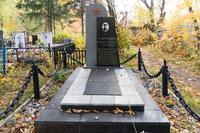 Памятник Кудряшову Герасиму Павловичу, Герою Советского Союза