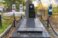 Памятник Рудакову Александру Павловичу, Герою Советского Союза