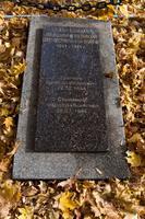 Надгробие. Грегорь Даниил Иванович (22.12.1944), Степанов Николай Иванович (20.07.1944)