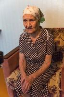 Черечукина Просковья Павловна (1930 г.р.)