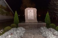 Мемориальный камень «Победителям вечная слава»