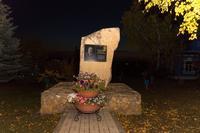 Мемориальный камень основателю санатория «Бакирово» Игнатьеву М.И.