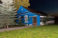 Музей санатория «Бакирово», Лениногорский район, РТ