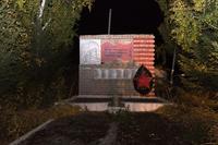 Мемориал павшим воинам-односельчанам с. Бакирово, Лениногорского р-на РТ