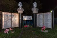 Мемориальный комплекс «Слава героям-землякам, павшим за нашу Родину»