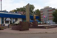 Мемориальный комплекс «Умирая, не умрет герой...», г. Менделеевск РТ
