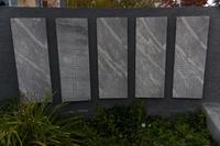 Список односельчан, павших в годы Великой Отечественной войны (1941-1945)