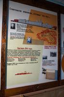 Фрагмент экспозиции Музея боевой и трудовой славы Эксплуатационного локомотивного депо станции Агрыз. 2014