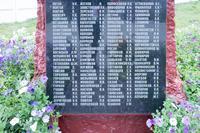 Список погибших в годы Великой Отечественной войны на постаменте памятника работникам локомотивного депо. Агрыз. 2014