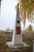 Обелиск в честь героев Великой Отечественной войны 1941-1945 гг. Агрыз. 2014