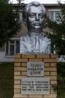 Бюст Газизу Кашапову, с Новое Узеево. 2014