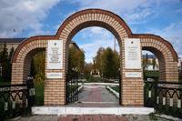 Парк Победы, с. Новошешминск, РТ, 2014