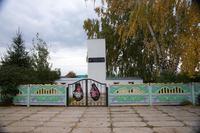 Обелиск «Вечная память воинам, павшим в годы Великой Отечественной войны»