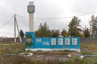 Мемориал «Вечная память героям-землякам», д. Кузяково, Сармановский р-н, РТ