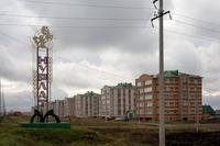 Стела-указатель на въезде в г. Нурлат. 2014