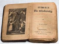 Книга. Напоминание для молодежи.(на польском языке). Титульный лист
