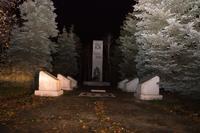 Мемориальный  комплекс.  с. Кульбаево Мараса Нурлатского района. 2014