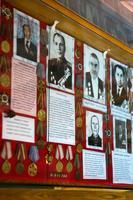 Стенд с фото  и информацией о ветеранах Великой Отечественной войны