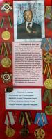 Фрагмент экспозиции, посвященный  Гимадиеву Ф.Г., участнику Великой Отечественной войны