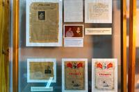 Стенд с фото и информацией о тружениках тыла. 2014