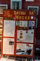 Стенд с фото и информацией, посвященный 70-летию битвы под Москвой. 2014