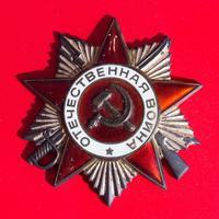 Орден Отечественная война колхоза