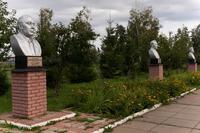 Аллея Славы, г. Мензелинск, РТ