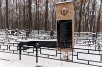 Памятник воинам умершим от ран и болезней в Зеленодольском эвакогоспитале № 3656. 2014