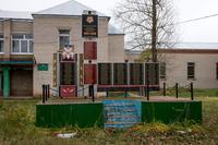 Азат итүче сугышчылар хөрмәтенә обелиск. Түбән Көчәкә авылы, Әгерҗе районы. 2014