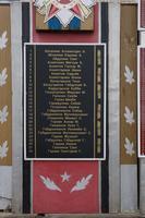 Азат итүче сугышчылар хөрмәтенә обелискта һәлак булганнар исемлеге. Түбән Көчәкә авылы, Әгерҗе районы. 2014