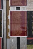Список погибших на Обелиске воинам-освободителям. Дер.Нижнее Кучуково, Агрызский район. 2014