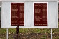 Список погибших на обелиске в честь павших в годы Великой Отечественной войны. д.Мордва, Агрызский район. 2014