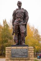 Памятник неизвестному солдату на площади Победы. Агрыз. 2014