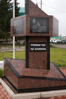 Мемориальный комплекс «Вечный огонь»