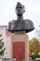Манаков Петр Захарович 1915, Герой Советского Союза