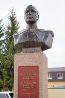 Аглетдинов Файзулла Хазиевич 1915, Герой Советского Союза