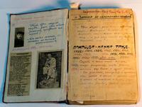 Дневник Остроумова А.С. 1924-1942