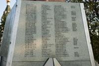 Спсисок павших воинов в Великой Отечественной войне в посёлке Орловка