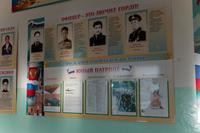 МБОУ «Байсаровская средняя общеобразовательная школа Актанышского муниципального района РТ»