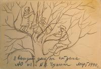 Рисунок. Остроумов А.С. Выходной день на отдыхе. Пестрецы. 1940. Бумага, карандаш