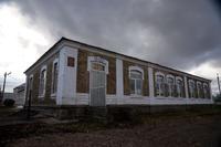 МБОУ «Средняя общеобразовательная школа №1»