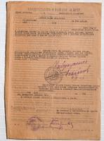 Свидетельство о болезни от 05.09.1946г.
