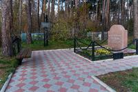 Могила Марины Ивановны Цветаевой. Елабуга, Петропавловское кладбище