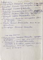 Список академиков и членов -корреспондентов Академии Наук СССР, проживавших в Казани  во время Великой Отечественной войны.