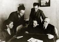 Фото. Семья академиков Арбузовых.1947