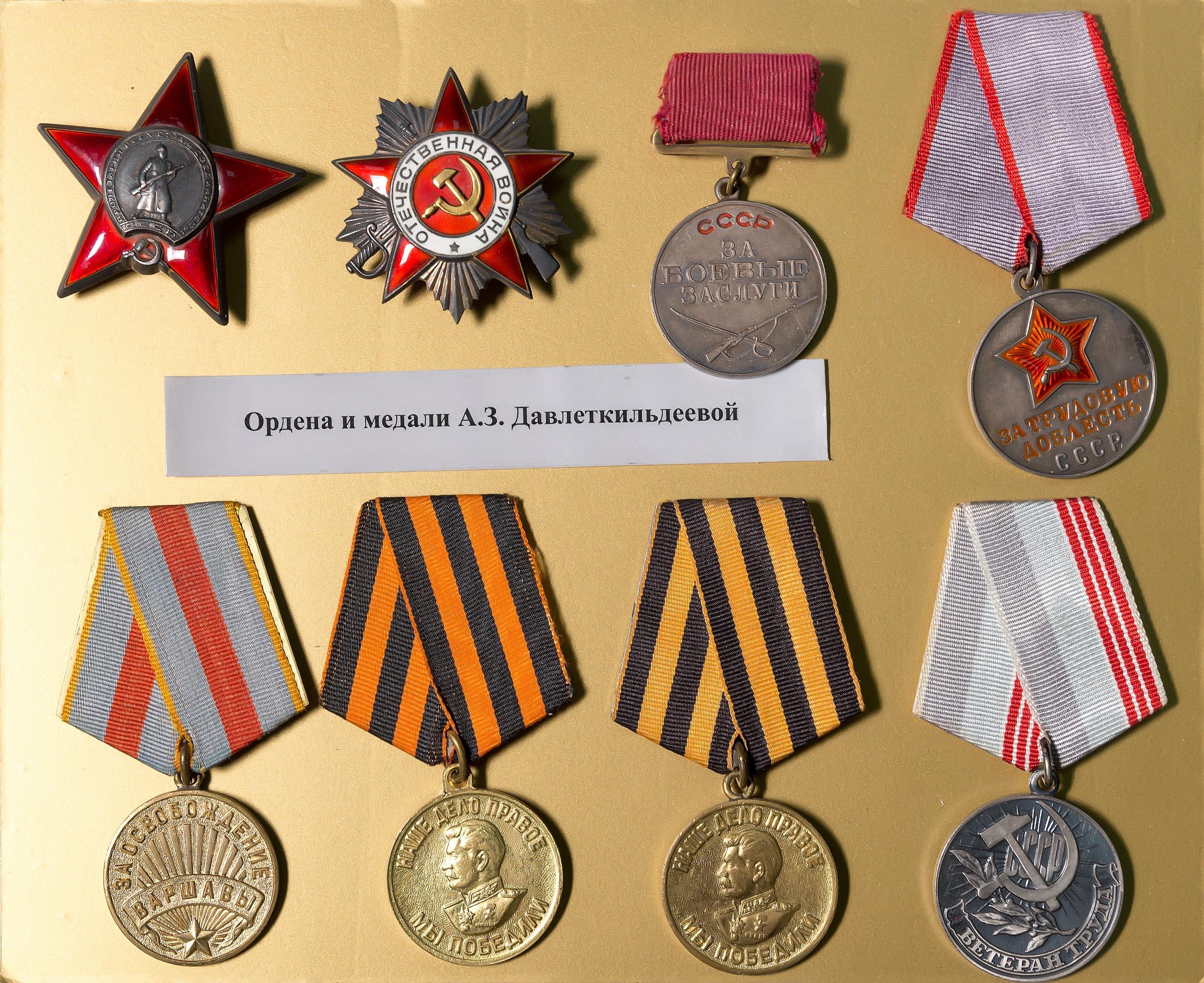 Своими руками медали и ордена 11