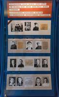 Стенд в экспозиции музея посвящен погибшим  в 1941-1945 студентам и преподавателям. 2014