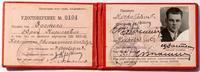 Удостоверение Застела Ю.К. -парторга ЦК ВКП(б)  Казанского авиационного института. 1943