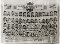 Фото. 1-й выпуск инженеров моторостроительного факультета. 1943