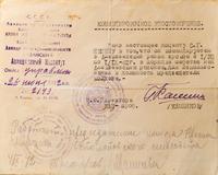 Командировочное удостоверение Нужина С.Г. о его работе председателем колхоза в Алексеевском районе в порядке шефства. 1942